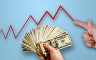 کلید قطع مارپیچ قیمتها | روش اجرای سیاست تثبیت اقتصادی