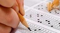 چرا آزمون دکتری دانشگاه آزاد به تعویق افتاد؟| پشت پرده تعویق آزمون دکتری دانشگاه آزاد