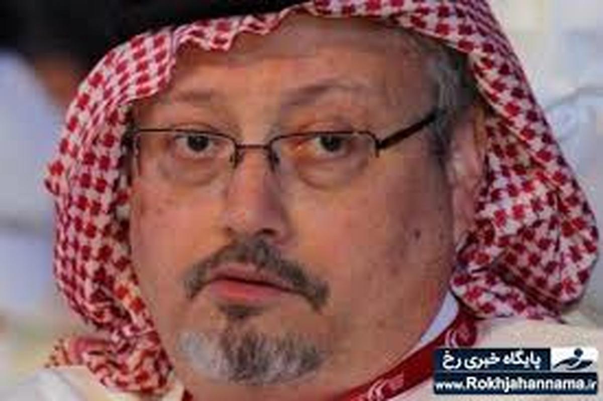 عربستان |  پرونده جمال خاشقجی بسته شد