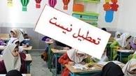 مدارس استان اصفهان از فردا فعالیت عادی خود را ادامه میدهند