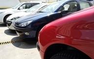 قیمت خودروهای داخلی و خارجی، امروز ۷ مهر ۱۴۰۰