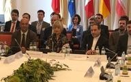 آغاز نشست کمیسیون مشترک برجام در وین