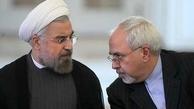 ایران آمادگی کامل را برای احیای برجام را دارد