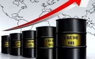 نفت   آمار امیدوارکننده  برای افزایش تقاضا +عکس