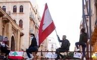اعتصاب عمومی در لبنان برای شتاب در تشکیل دولت