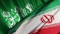 کرونا  | سفر شهروندان عربستان به ایران  ممنوع شد