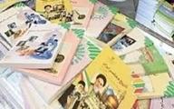 زمان توزیع کتابهای درسی در مدارس اعلام شد