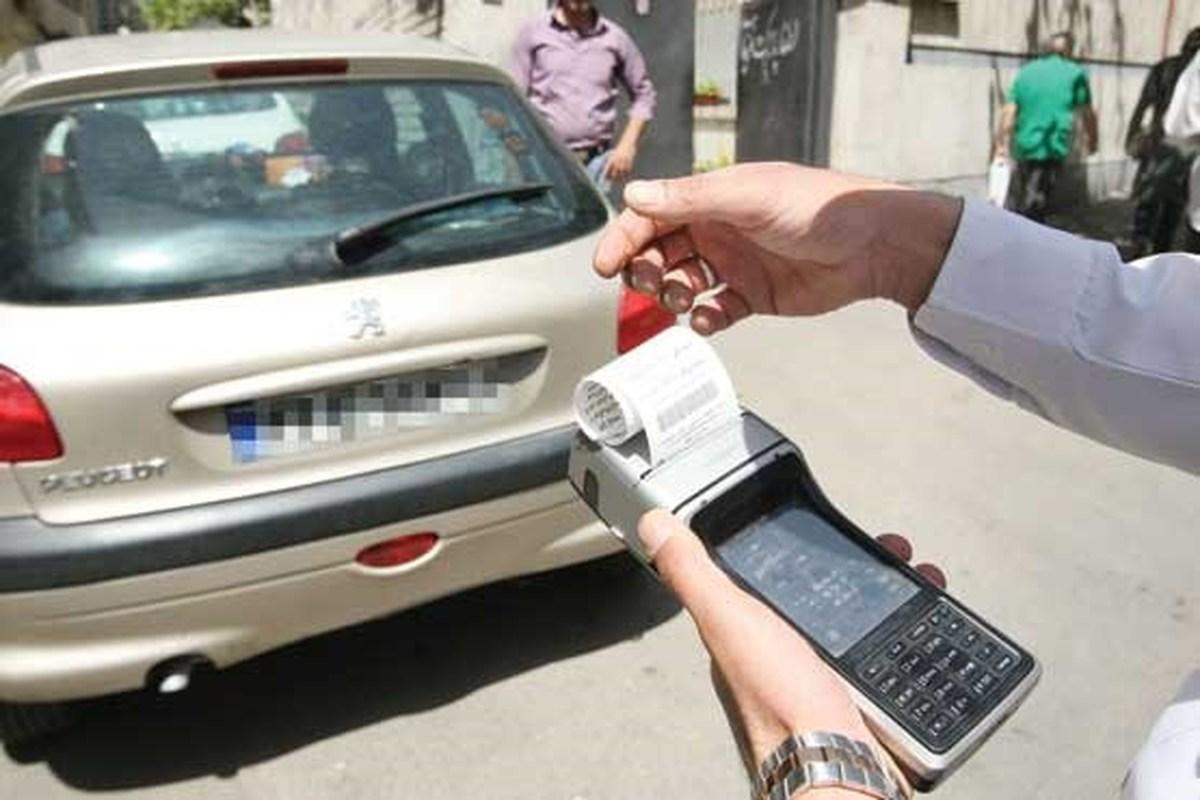 بخشودگی جرایم دوبرابر شده رانندگی تا پایان سال ۹۹