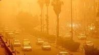 آلودگی هوا و ریزگردها  |   کرمان تعطیل شد