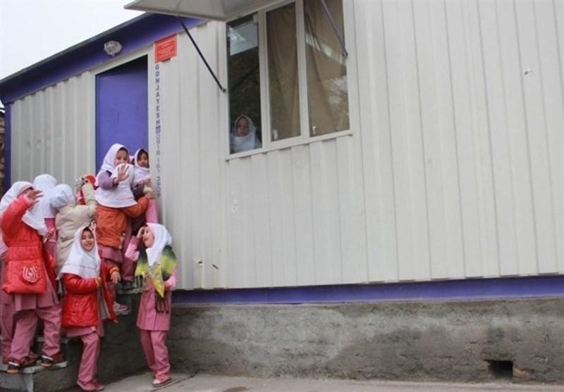 مدارس | 4 هزار مدرسه کانکسی در کشور وجود دارد
