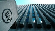 وزارت بهداشت از بانک جهانی وام دریافت کرد