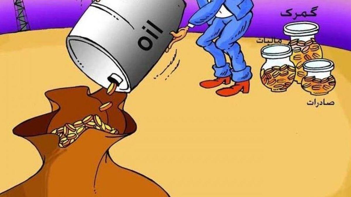تَرک خامفروشی مواد معدنی در اقتصاد بدون نفت