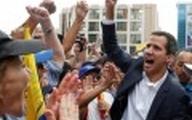 تحریمهای ونزوئلا چه ارتباطی با ایران دارد؟