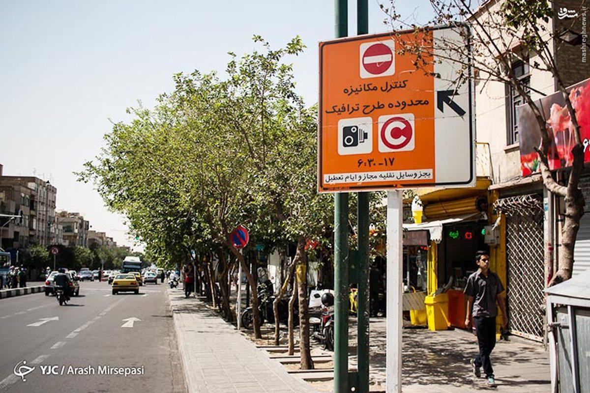 جزئیات طرح ترافیک جدید تهران برای سال ۹۷ اعلام شد