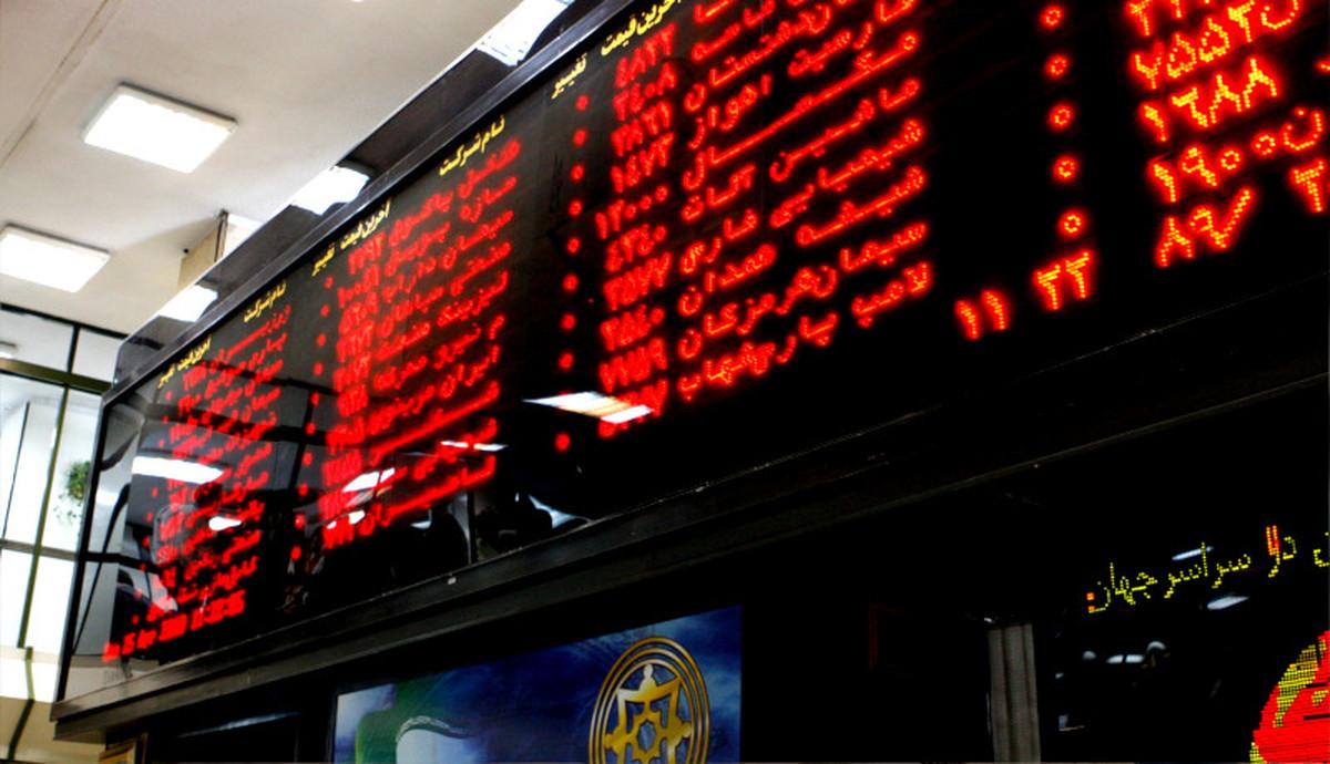 هیجان فروش در بورس تهران