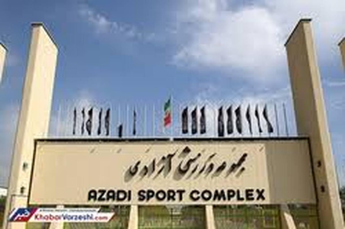 بازدید نمایندگان فیفا از گیت ورودی زنان در ورزشگاه آزادی