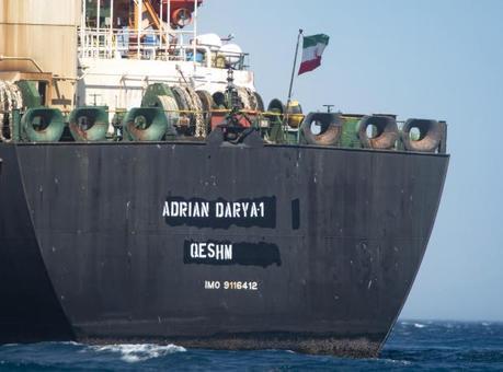 نفتکش ایرانی آدریان دریا به لبنان می رود؟