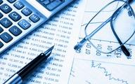 تعامل بازار سرمایه و نظام بانکی