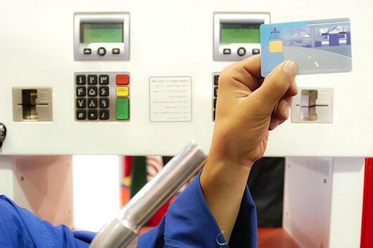 ۱۰پرسش رایج درباره کارت سوخت؛ ماجرای خرید و فروش کارت سوخت چیست؟