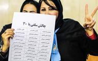 آیا تاکتیکهای انتخاباتی اصلاح طلبان در انتخابات ۹۸ هم جواب میدهد؟