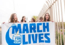 برگزاری راهپیمایی همگانی در اعتراض به قوانین کنترل سلاح در آمریکا
