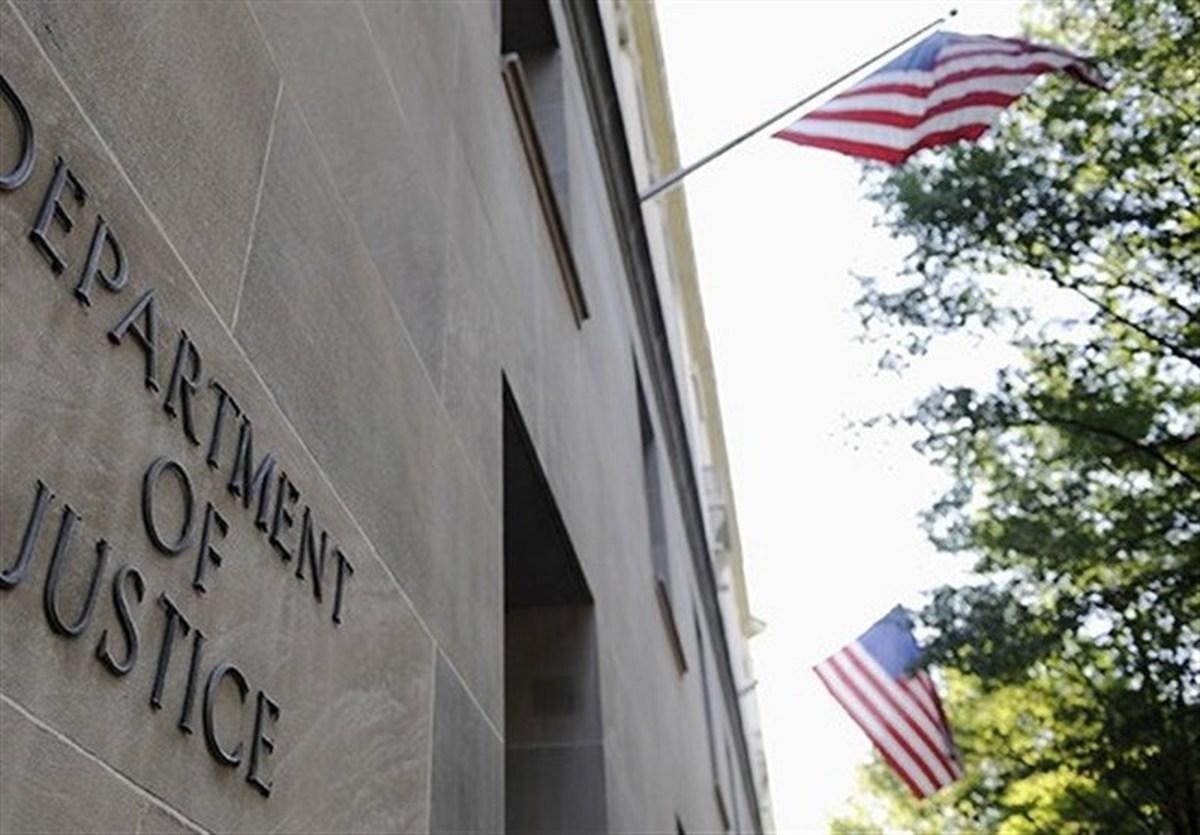 آمریکا ۱۰ تبعه ایرانی را به «نقض تحریمها علیه ایران» متهم کرد
