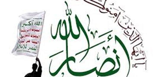 آمریکا |  جنبش انصارالله یمن تحریم شد