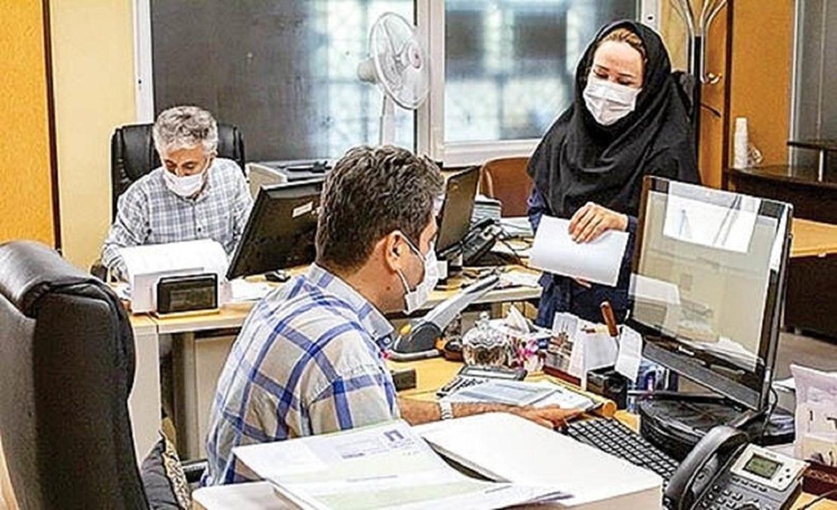 تغییر ساعت کار ادارات استان تهران به ۷ تا ۱۳    پنجشنبهها تعطیل است